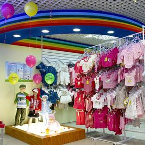 Детские магазины Елабуги