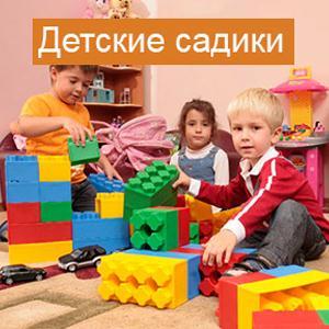 Детские сады Елабуги