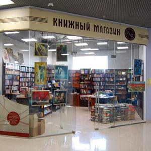 Книжные магазины Елабуги