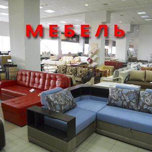 Магазины мебели Елабуги