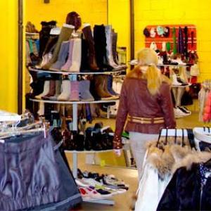 Магазины одежды и обуви Елабуги