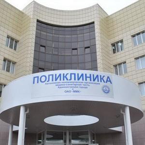 Поликлиники Елабуги