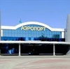 Аэропорты в Елабуге