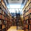 Библиотеки в Елабуге
