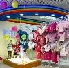 Детские магазины в Елабуге