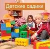 Детские сады в Елабуге
