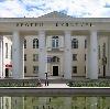 Дворцы и дома культуры в Елабуге