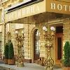 Гостиницы в Елабуге