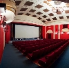 Кинотеатры в Елабуге