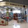 Книжные магазины в Елабуге
