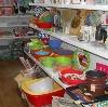 Магазины хозтоваров в Елабуге