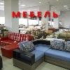 Магазины мебели в Елабуге