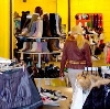 Магазины одежды и обуви в Елабуге