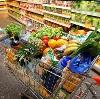 Магазины продуктов в Елабуге