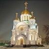 Религиозные учреждения в Елабуге