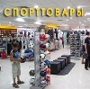 Спортивные магазины в Елабуге