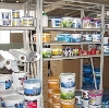 Строительные магазины в Елабуге