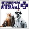 Ветеринарные аптеки в Елабуге