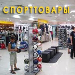 Спортивные магазины Елабуги