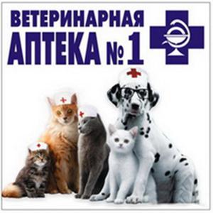 Ветеринарные аптеки Елабуги